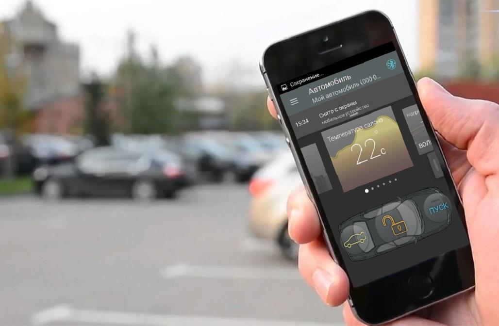 Автосигнализация с GSM- и Bluetooth-управлением SCHER-KHAN MOBICAR 3