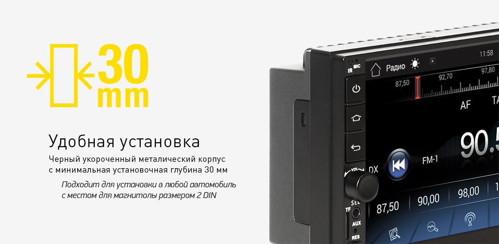 30mm.jpg