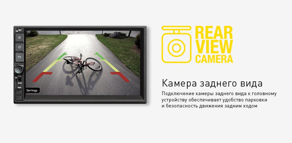 Camera.jpg