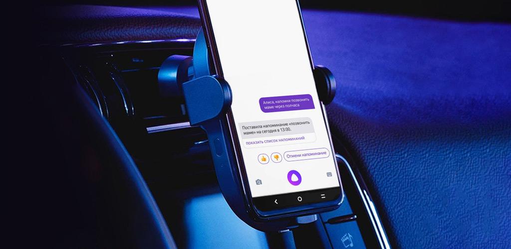 Xiaomi Wireless Car Charger – НАДЕЖНАЯ ФИКСАЦИЯ