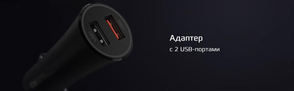 Xiaomi Wireless Car Charger – 2 USB
