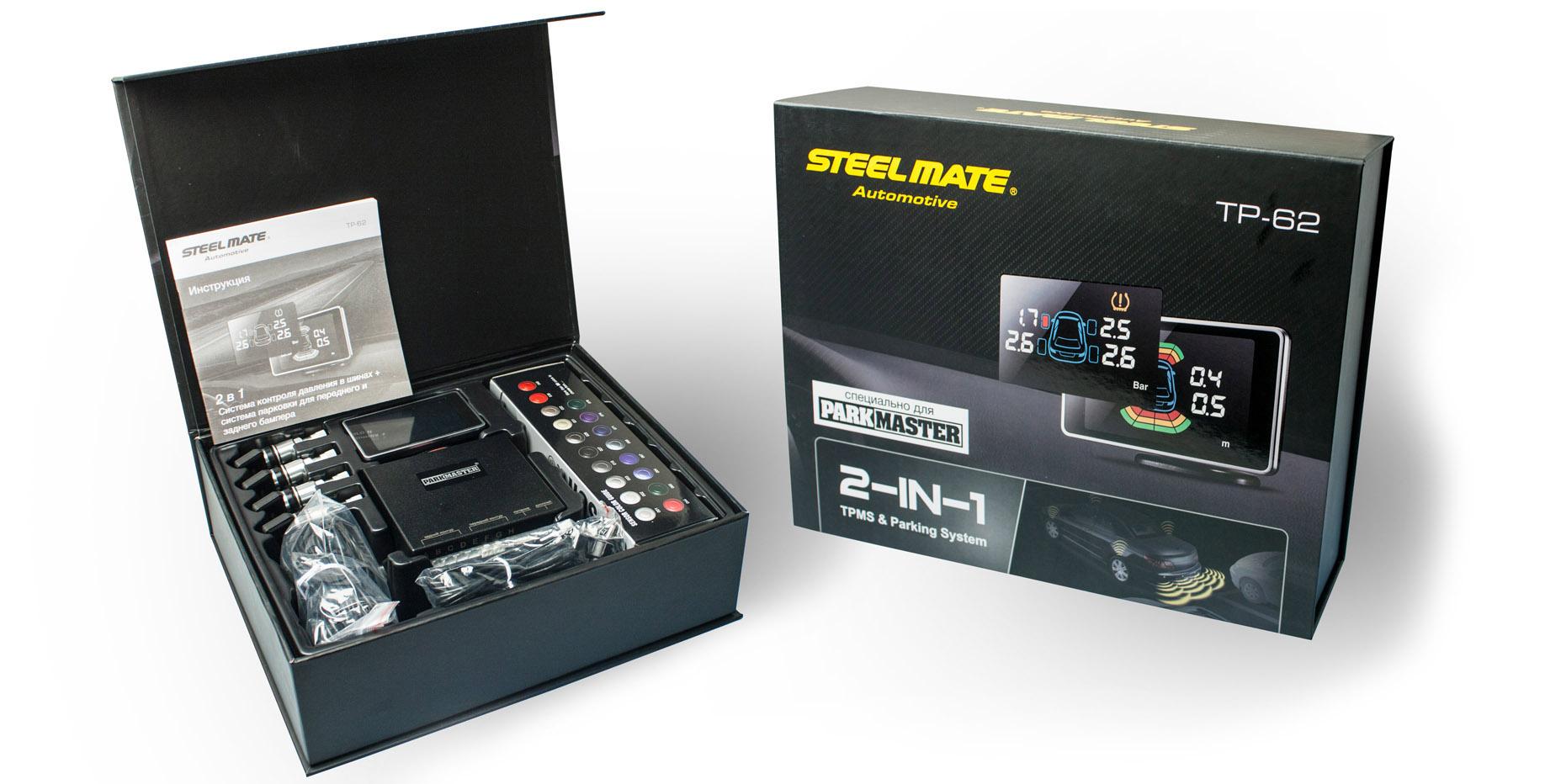 TP-62 box