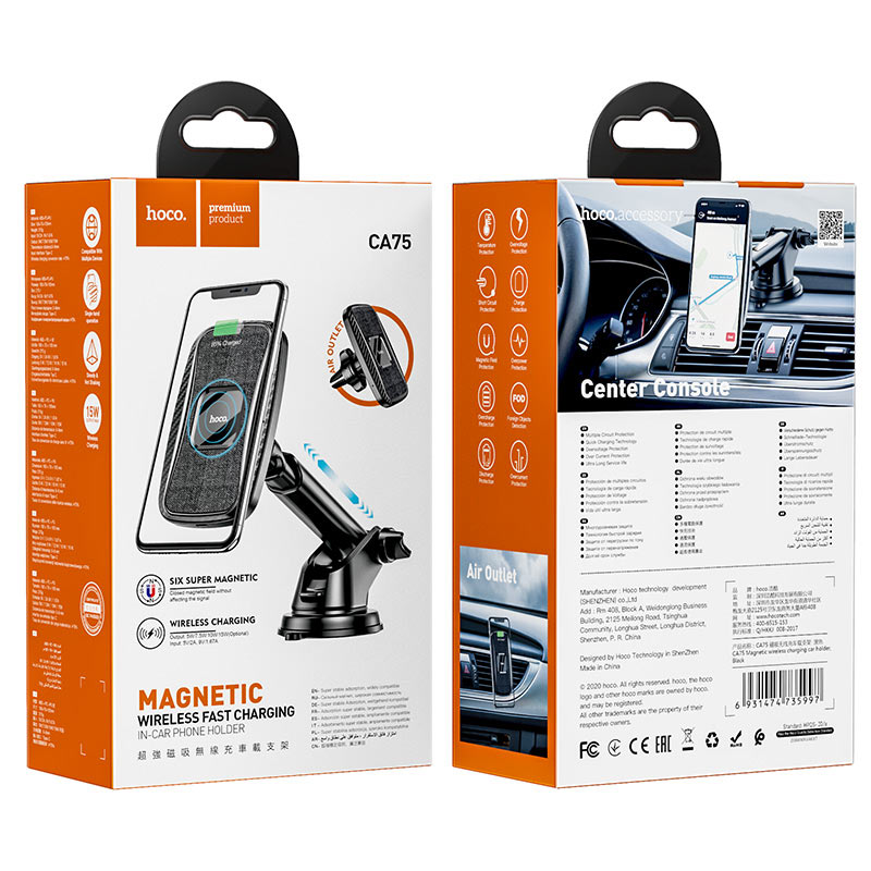 hoco ca75 magnetic wireless charging car holder package