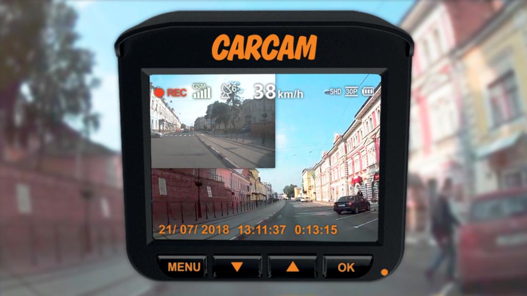 CARCAM COMBO 5S - дополнительная камера