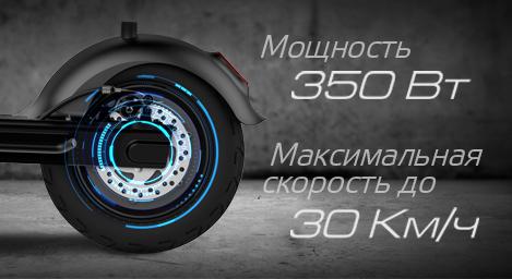 002_Мотор-колесо.jpg