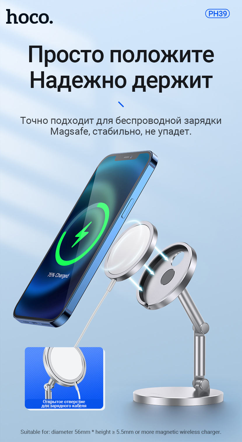 hoco news ph39 daring magnetic desktop stand with wireless charging firmly ru