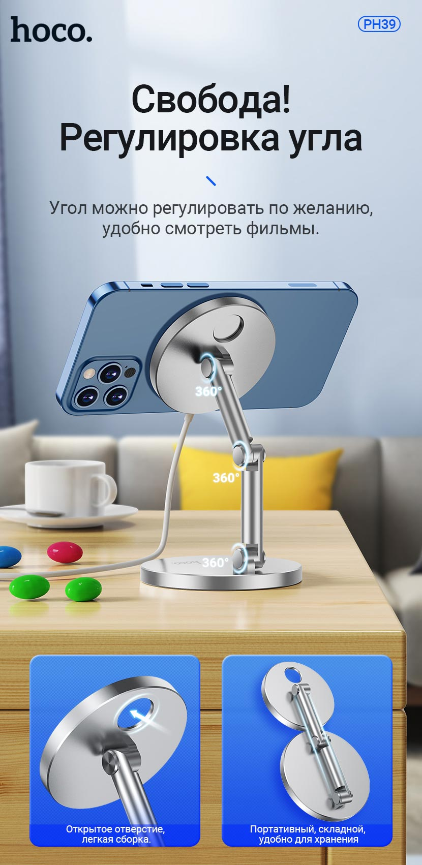 hoco news ph39 daring magnetic desktop stand with wireless charging adjust ru
