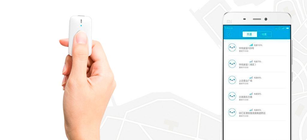 Xiaomi GPS Tracker оснащен встроенным Wi-Fi модулем