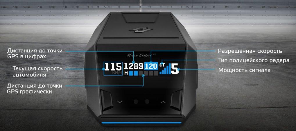 Информативность экрана Neoline X-COP 8700S