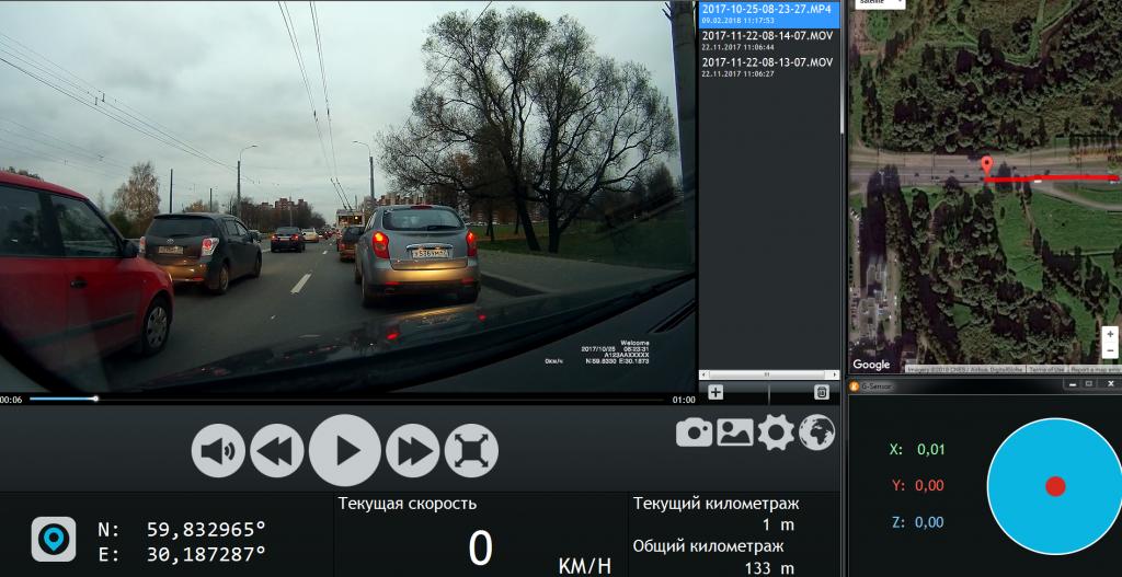 Автомобильный видеорегистратор CARCAM HYBRID - плеер Hybrid Player